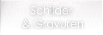 schilder und gravuren von laserbeschriftungen bis gravuren in lampertheim, bürstadt, lorsch, mannheim, bensheim und umgebung